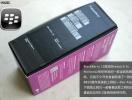 blackberry-10-cutie