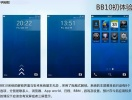 blackberry-10-lockscreen-si-ecran-principal