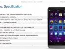specificatii-blackberry-a10