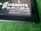 tableta-cosmote-my-tab-9-7-25