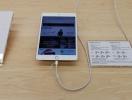iPad Pro se blocheaza