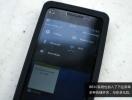 blackberry-10-bara-notificari