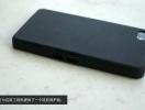 blackberry-10-carcasa-spate