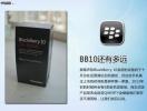 blackberry-10-cutie-developer-alpha