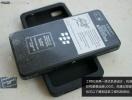 blackberry-10-spate