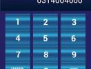 applicatia-digi-oriunde-pentru-android-screen