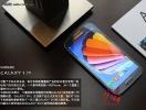 samsung_galaxy_siv_china_1