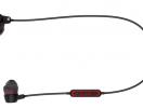 carti-audio-ua-headphones-wirelessback