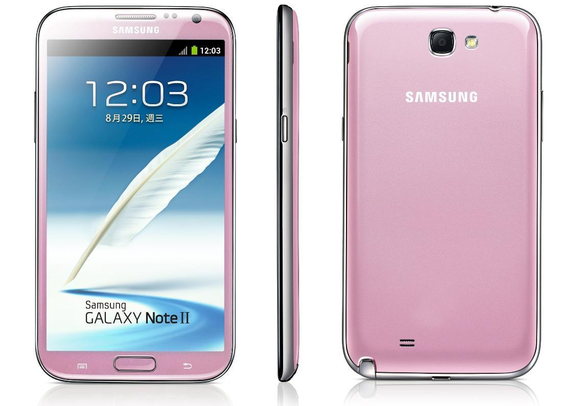 Samsung GALAXY Note II GT-N7100 de culoare roz