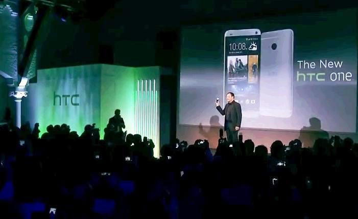 lansare telefon HTC One 2013