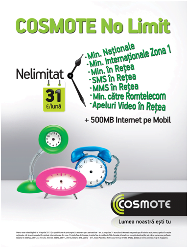 spot publicitar cosmote no limit