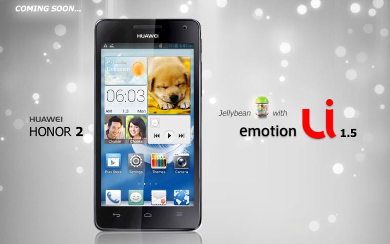 Huawei Honor 2 update Jelly Bean