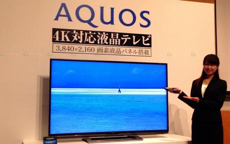 tv-4k-sharp-aquos-ud1