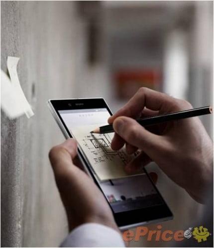 phablet-ul Sony Xperia Z Ultra