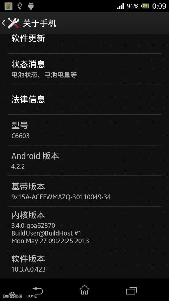 xperia-z-android-422