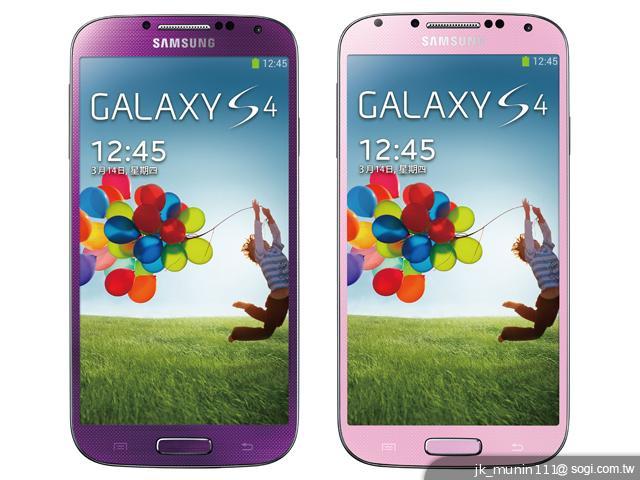 samsung galaxy s4 rox si violet