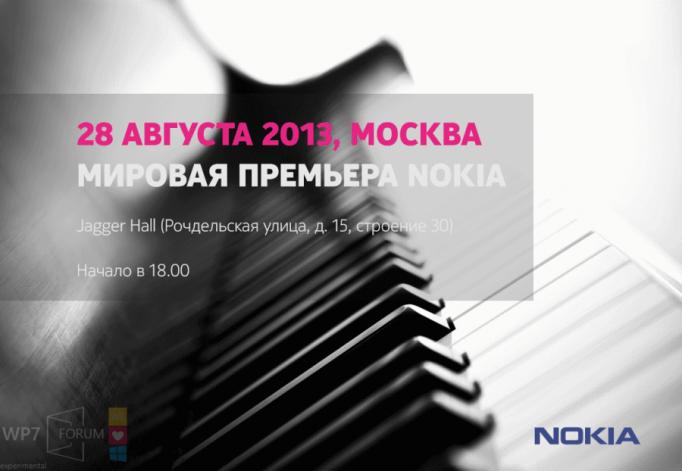 eveniment-nokia-moscova