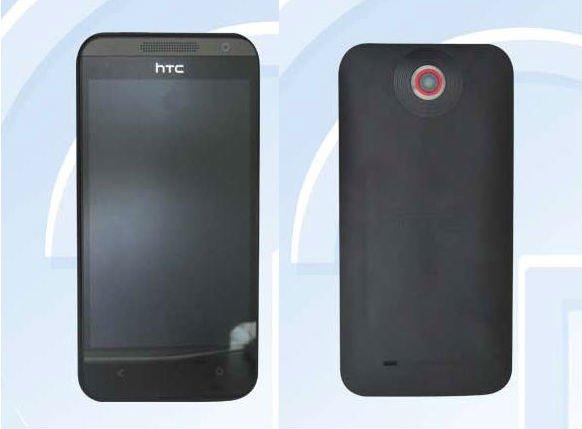 htc-zara-mini-smartphone