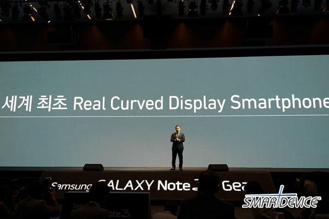 smartphone-ecran-curbat-samsung