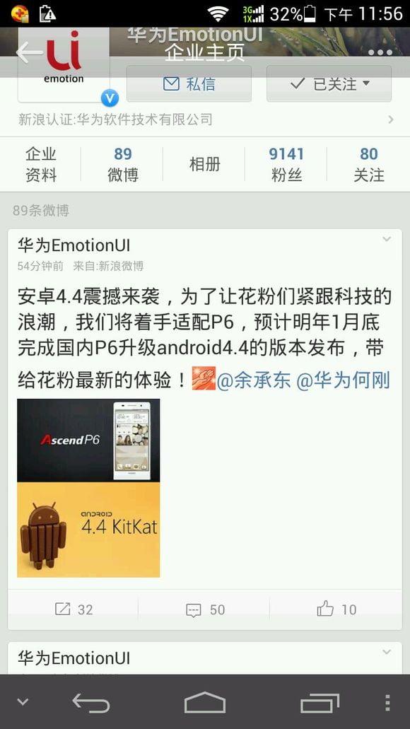 Ascend P6 primeste Android 4.4