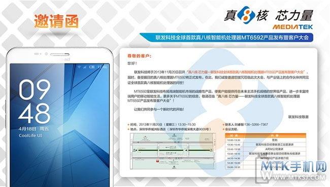 CoolPad 9976A