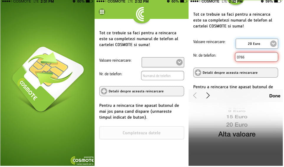 cosmote recharge