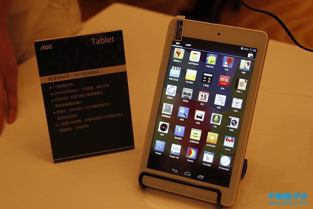 aoc-tableta-8
