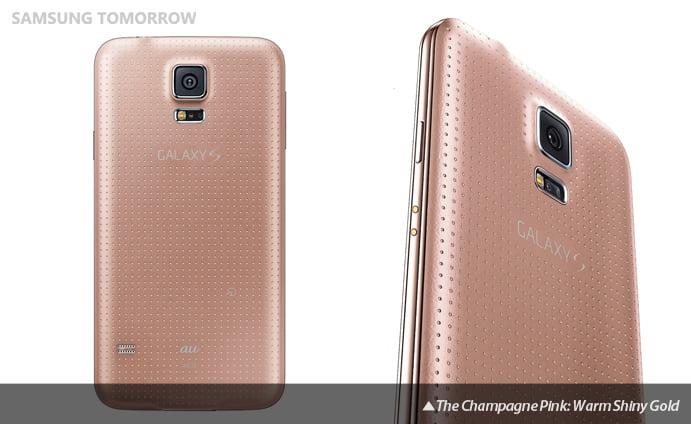 galaxy-s-5-roz-champagne-pink