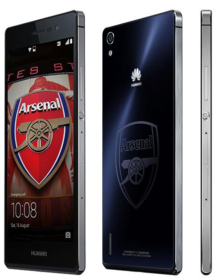 Ascend P7 Arsenal