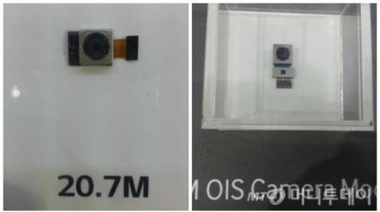 g4-senzor-camera