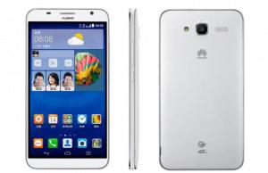 Huawei GX1