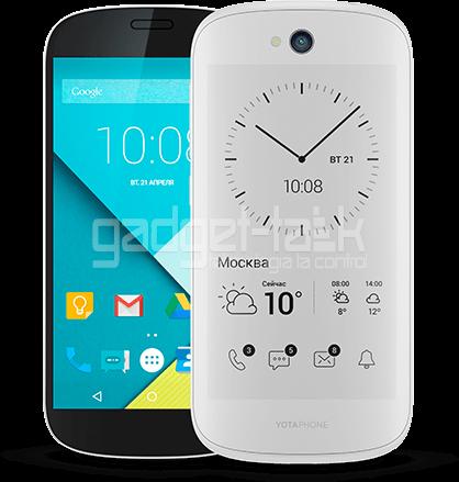 YotaPhone 2 Alb