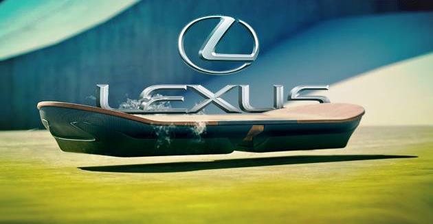 lexus-hooverboard