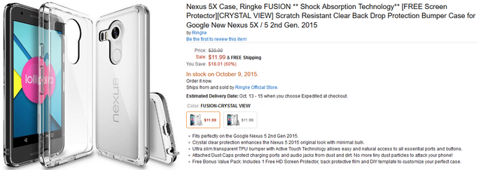 Prima husa pentru LG Nexus 5 2015 este de vanzare pe Amazon