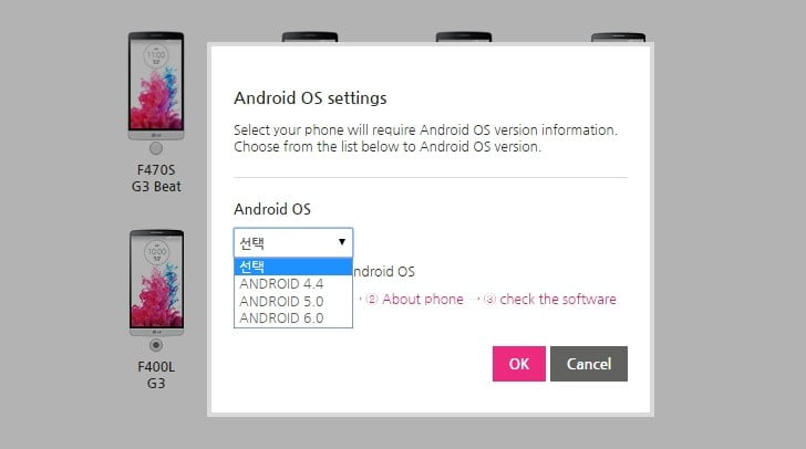 g3-android-6.0