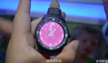 meizu-smartwatch (6)