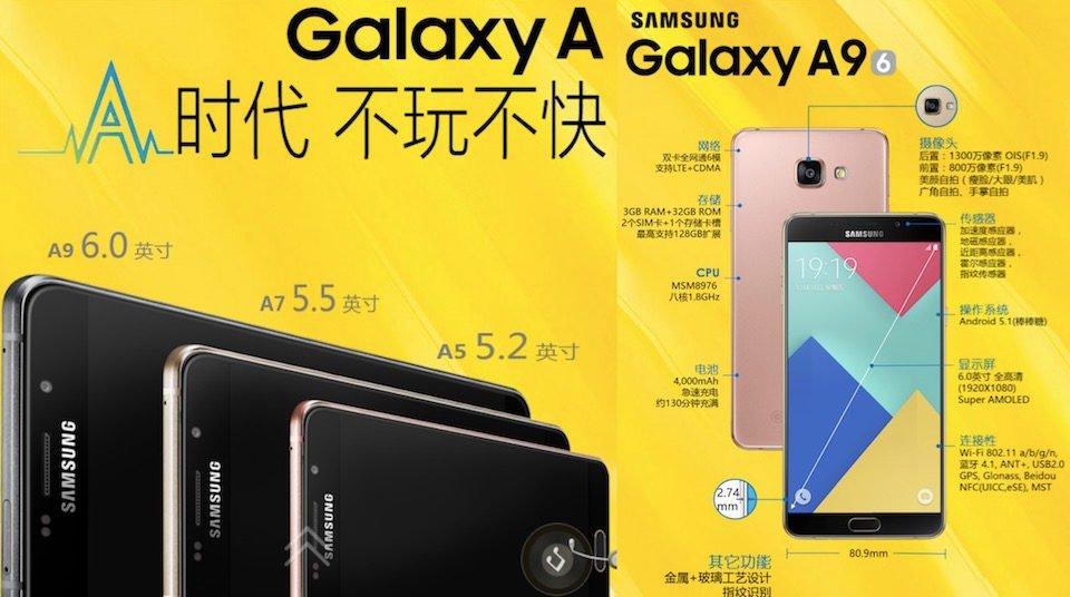 Galaxy A9 anuntat