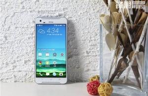HTC One X9 fotografiat