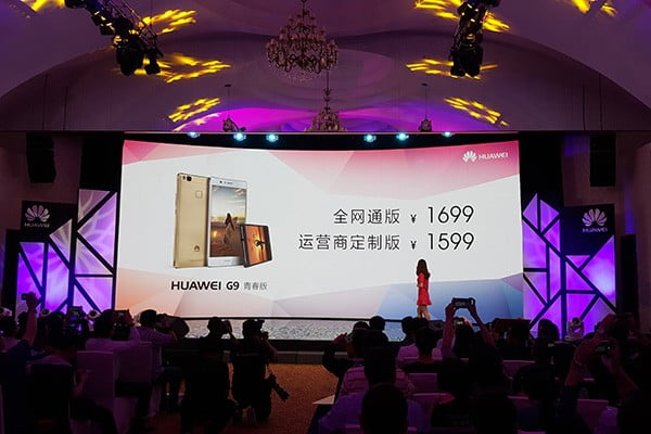 huawei-g9-event