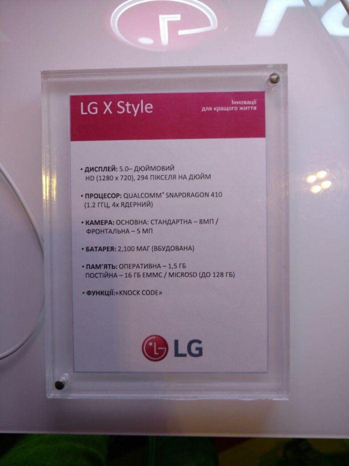 lg-x-power-x-style-smartphone (1)