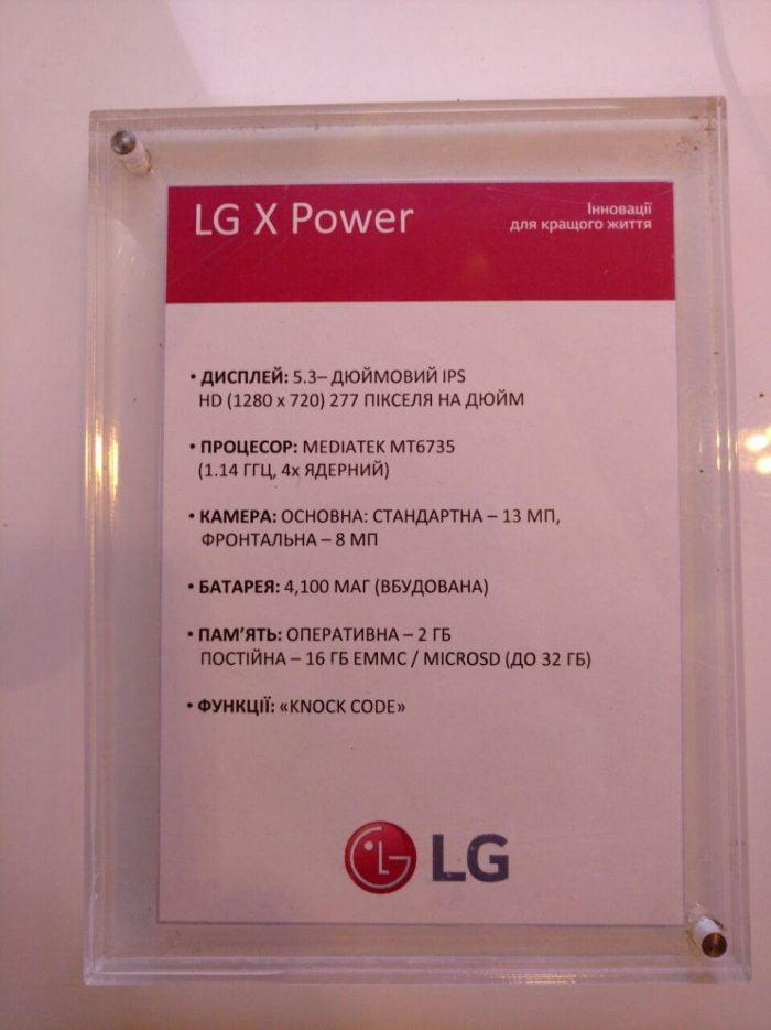 lg-x-power-x-style-smartphone (2)