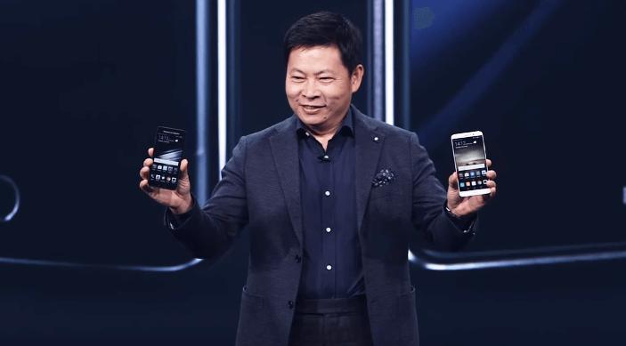 Pretul telefonului Huawei Mate 9