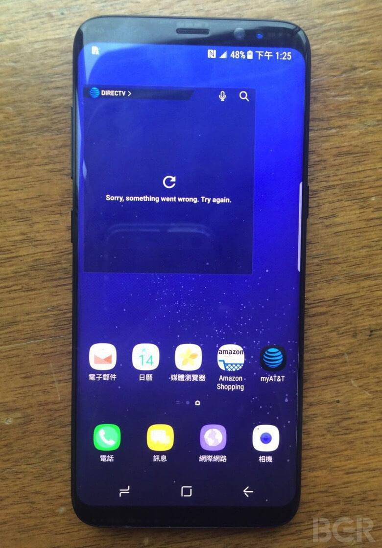 Acesta este telefonul Samsung Galaxy S8