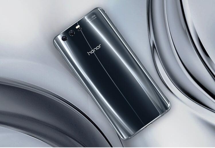 Huawei lanseaza telefonul Honor 9