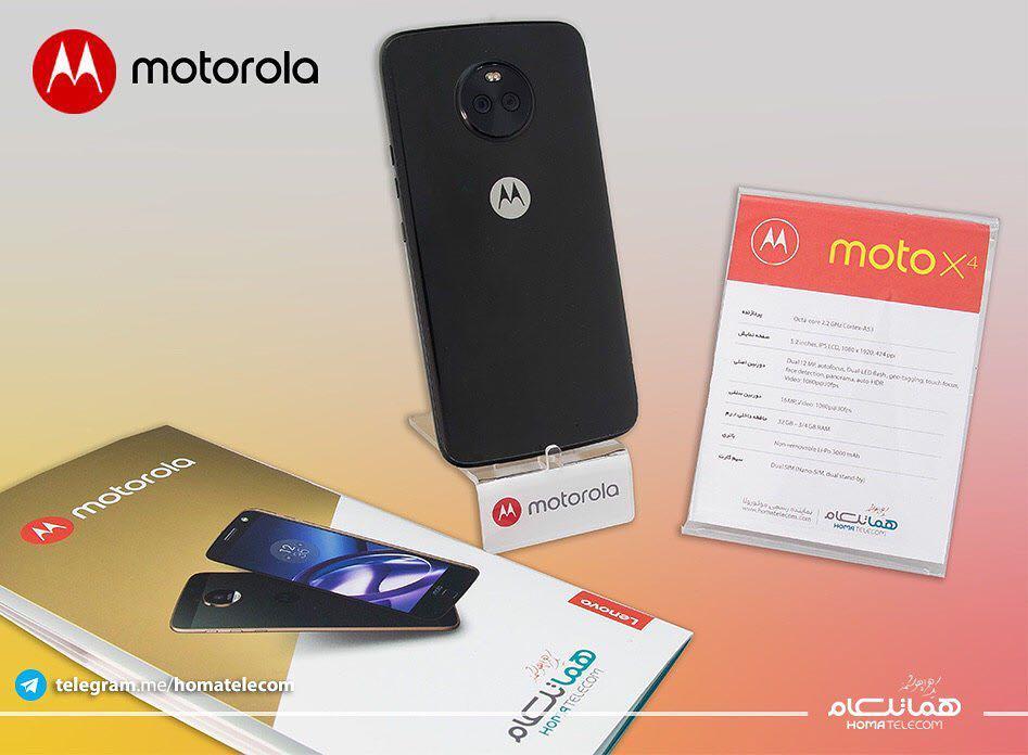 Specificatiile telefonului Moto X4