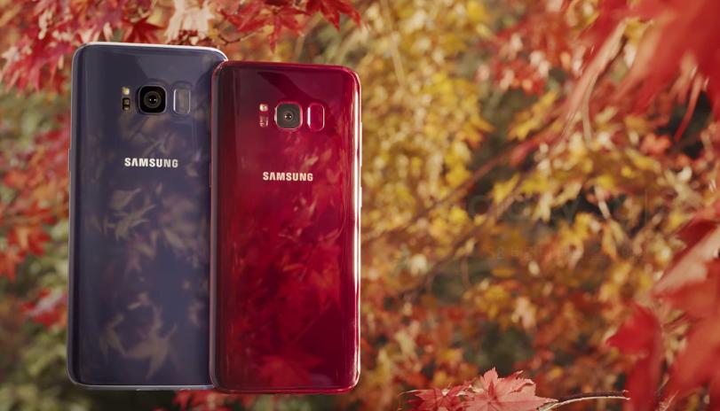 Samsung anunta modelul Galaxy S8 Burgundy Red