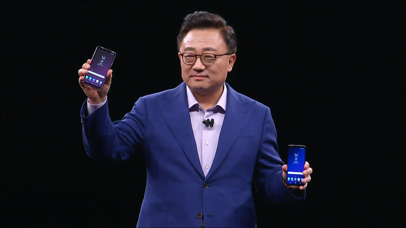 Samsung lanseaza Galaxy S9