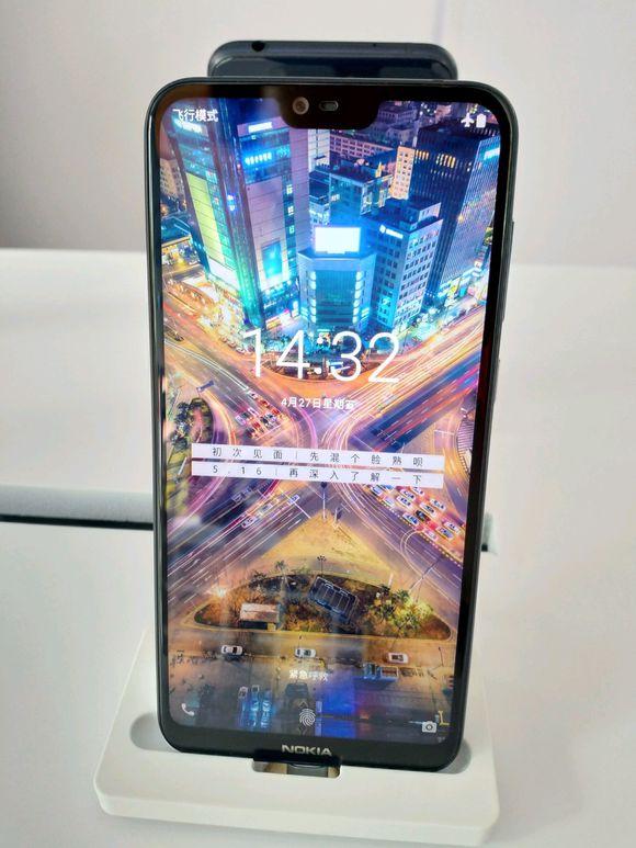 Telefonul Nokia X6 are breton