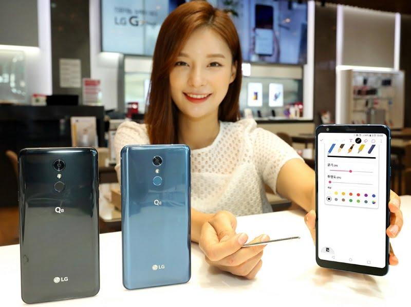 LG Q8 2018