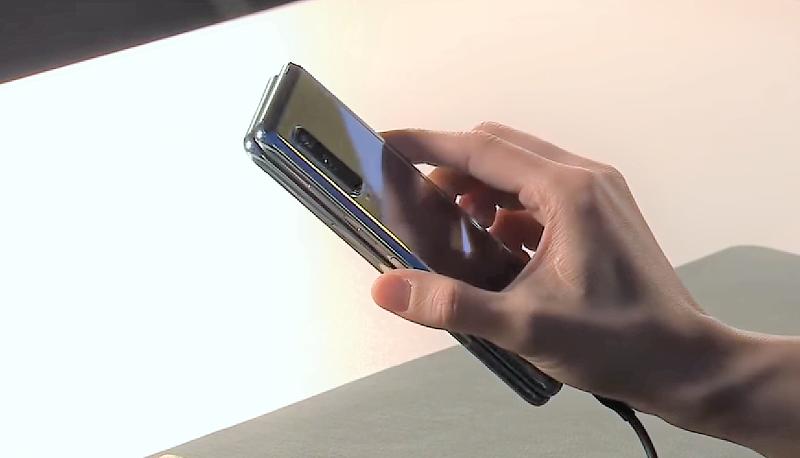 Pretul telefonului Galaxy Fold